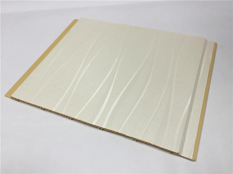 Techo pvc, pvc ceiling panel - SONSILL